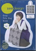 see design Gray Tote Bag Book