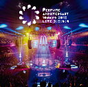 Perfume Anniversary 10days 2015 PPPPPPPPPP「LIVE 3:5:6:9」【DVD】【通常盤】 [ Perfume ]