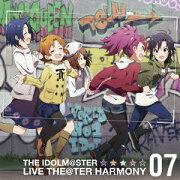 『アイドルマスター ミリオンライブ!』::THE IDOLM@STER LIVE THE@TER HARMONY 07
