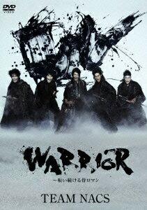 WARRIOR 〜唄い続ける侍ロマン [ TEAM NACS ]