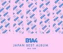 B1A4 JAPAN BEST ALBUM 2012-2018 B1A4