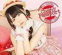 Cherry Passport (CD+DVD) [ 小倉唯 ]