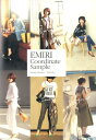 EMIRI Coordinate Sample - Spring-Summer/182styles - [ 辺見えみり ]