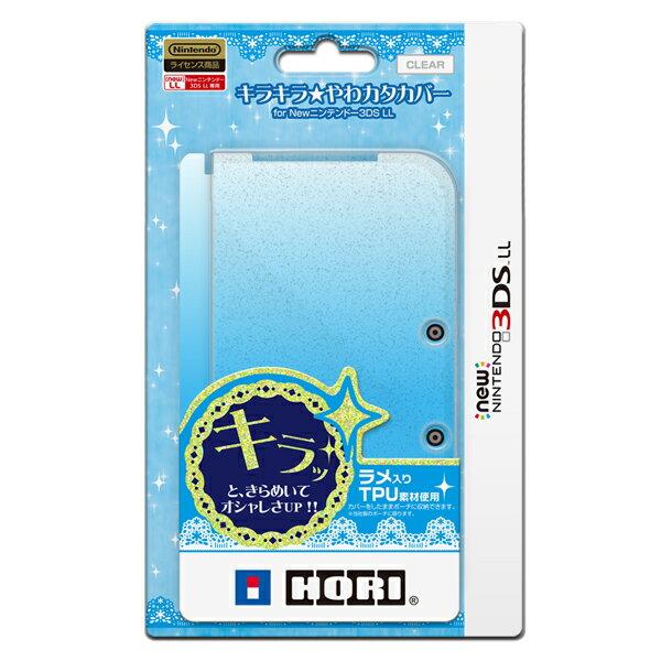 キラキラ やわカタカバー for Newニンテンドー3DS LL