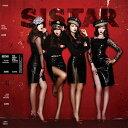 【輸入盤】1st Mini Album: Alone (Sped) [ Sistar ]