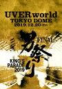 UVERworld KING'S PARADE 逕キ逾ュ繧� FINAL at Tokyo Dome 2019.12.20 [ UVERworld ]