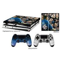 龍が如く 維新! PlayStation 4 スキンシールセット