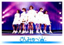 Pure White~Live&Music Clip~ [ さんみゅ~ ]