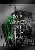 2016 WINNER EXIT TOUR IN JAPAN[3DVD+2CD+PHOTO BOOK+スマプラミュージック&ムービー](初回生産限定)