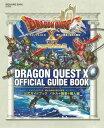 ドラゴンクエスト10 眠れる勇者と導きの盟友 オンライン 公式ガイドブック バトル+職業+職人編
