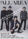 B-PASS ALL AREA(Vol.5) [ B-PASS編集部 ]
