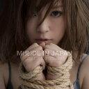 M(A(ロゴ表記))DE IN JAPAN (CD+DVD+スマプラ) [ 浜崎あゆみ ]