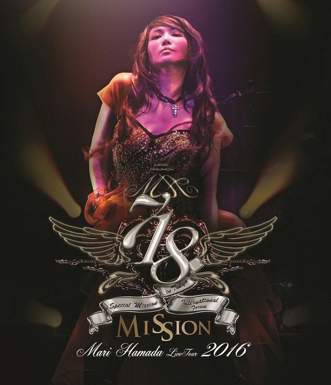 Mari Hamada Live Tour 2016 MISSION【Blu-ray】 [ Mari Hamada ]