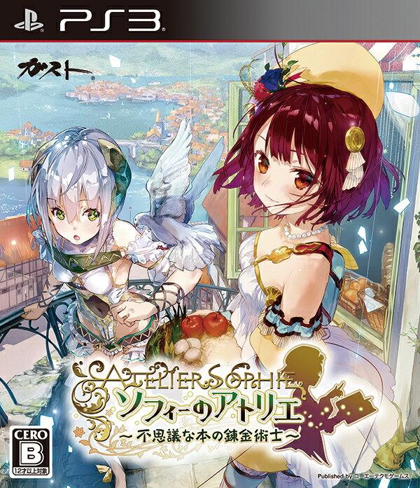 【予約】ソフィーのアトリエ 〜不思議な本の錬金術士〜 通常版 PS3版