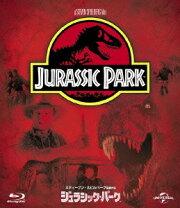 ジュラシック・パーク【Blu-ray】