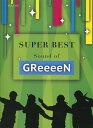 スーパーベストSound of GReeeeN