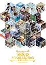 SKE48 MV COLLECTION 〜箱推しの中身〜 COMPLETE BOX(初回生産限定)【Blu-ray】 [ SKE48 ]
