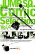 ショッピングSelection ジャンプSQ.Comic Selection(4) [ ジャンプスクエア編集部 ]