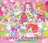 TVアニメ/データカードダス『アイカツ!』3rdシーズン ベストアルバム Lovely Party!! [ AIKATSU☆STARS! ]