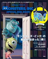 MONSTERS,INC.SPECIAL FAN BOOK