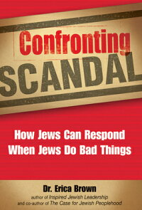 Confronting_Scandal��_How_Jews