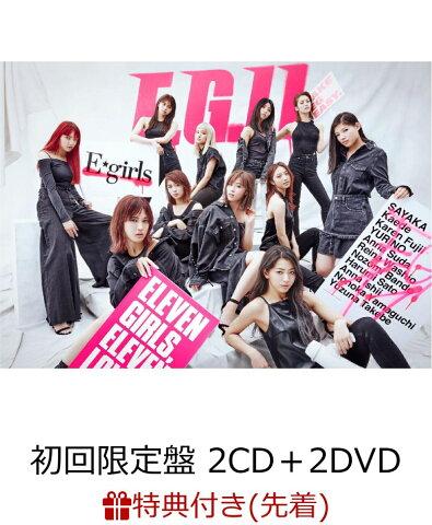 【先着特典】E.G.11 (初回限定盤 2CD+2DVD+スマプラ) (B2ポスター付き) [ E-girls ]