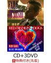 【先着特典】Suddenly / RED SOUL BLUE DRAGON (CD+3DVD) (B3ポスター付き) EXILE ATSUSHI/RED DIAMOND DOGS