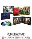 【楽天ブックス限定先着特典】キングダム ブルーレイ&DVDセ...