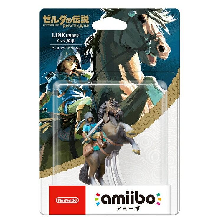 amiibo リンク(騎乗)【ブレス オブ ザ ワイルド】 (ゼルダの伝説シリーズ)