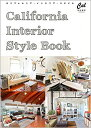 California Interior Style Book