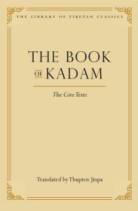 The_Book_of_Kadam��_The_Core_Te