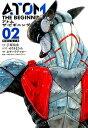 アトムザ ビギニング(02) (ヒーローズコミックス) 手塚治虫