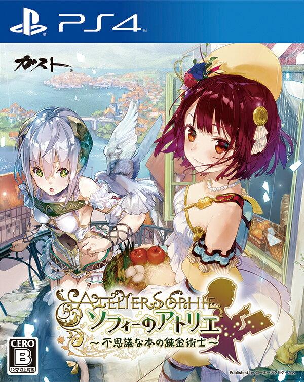 【予約】ソフィーのアトリエ 〜不思議な本の錬金術士〜 通常版 PS4版
