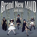 Brand New MAID (Type-A CD��DVD)