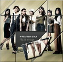 Next stage (CD+DVD) [ KAMEN RIDER GIRLS ]