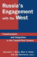 Russias Engagement with the West: Transformation and Integration in the Twenty-First Century