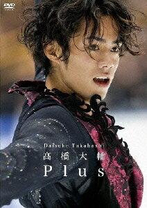 高橋大輔 Plus [ 高橋大輔 ]...:book:13961945