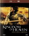【コレクターズ・シネマブック】キングダム・オブ・ヘブン〔初回生産限定〕【Blu-ray】