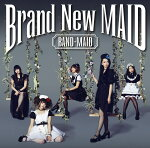 Brand New MAID (Type-B CD)