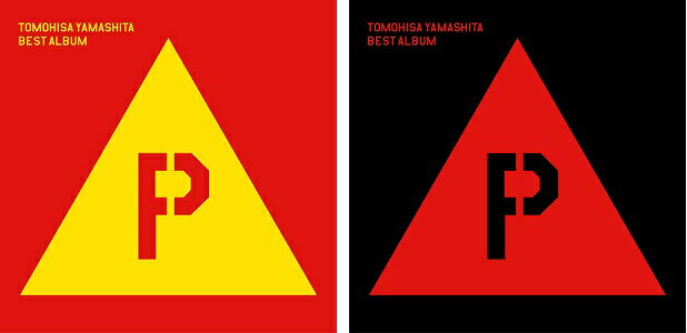 BEST ALBUM 「YAMA-P」 (初回盤A+初回盤Bセット) [ 山下智久 ]