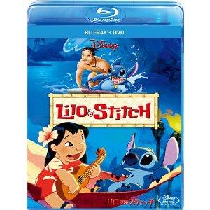 リロ&スティッチ ブルーレイ+DVDセット【Blu-ray】 [ デイヴィー・チェイス ]...:book:16362404