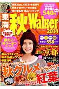 �쳤��Walker��2014��