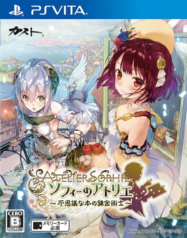 【予約】ソフィーのアトリエ 〜不思議な本の錬金術士〜 通常版 PS Vita版