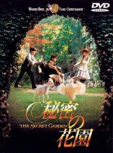 秘密の花園 [ ケイト・メイバリー ]...:book:13628467