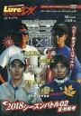DVD>ルアーマガジン・ザ・ムービーデラックス(vol.29...
