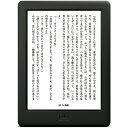 電子書籍リーダーKobo Glo HD