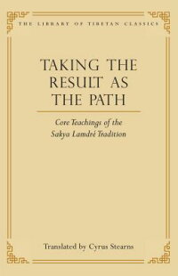Taking_the_Result_as_the_Path��
