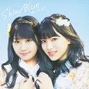 Shiny Blue(初回限定盤 CD+DVD) [ ゆいかおり ]