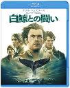 白鯨との闘い【Blu-ray】 [ クリス・ヘムズワース ] - 楽天ブックス