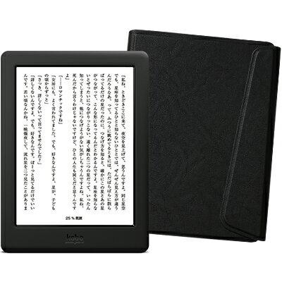 Kobo Glo HD スリープカバーバンドルセット(ブラック)